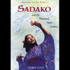 Sadako and the Thousand Paper Cranes (Unabridged)