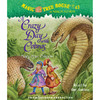 A Crazy Day with Cobras: Magic Tree House #45 (Unabridged)