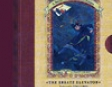 The Ersatz Elevator: A Series of Unfortunate Events #6 (Unabridged)