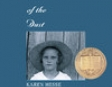 Out of the Dust (Unabridged)