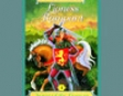 Lioness Rampant: Song of the Lioness, Book 4 (Unabridged)