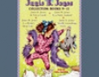Junie B. Jones Collection: Books 9-12 (Unabridged)